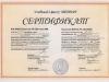 nagelstudio_bielefeld_zertifikat_ausbildung-2006